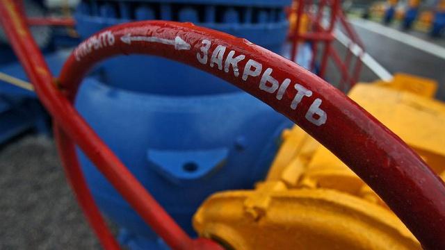 Киев не спешит с заявкой