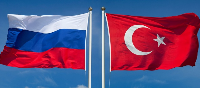 РФПИ и турецкий Rönesans