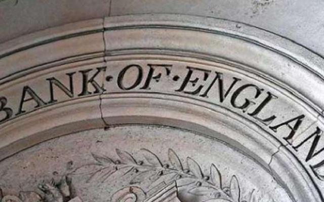 Банк Англии не получил