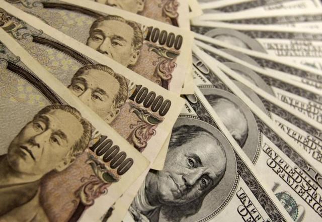 Японские банки готовятся