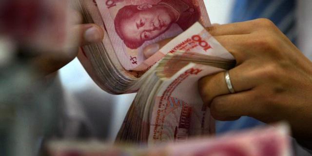 Розничная торговля КНР