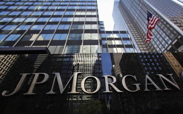 JP Morgan по-прежнему