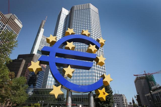 Бундесбанк: ЕЦБ не