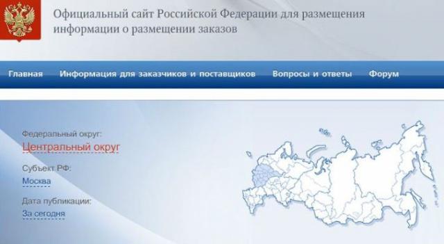 Медведев: внесем