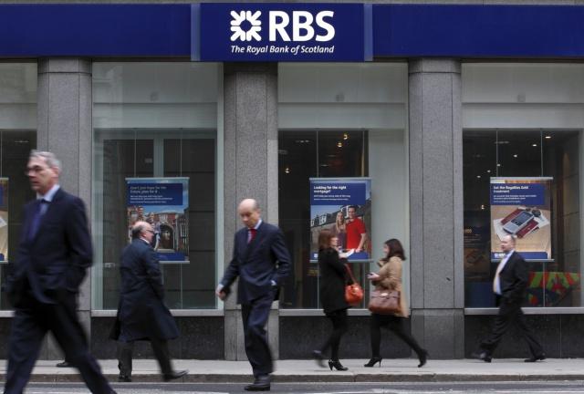 RBS вводит отрицательную