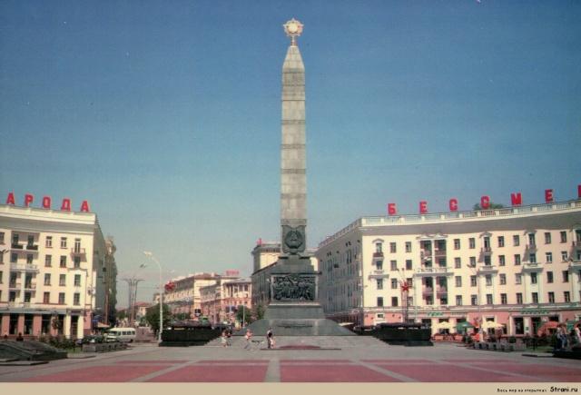 Белоруссия с 1 января