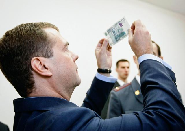 Медведев ожидает дефицит