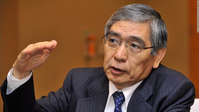 Банк Японии  quot;без