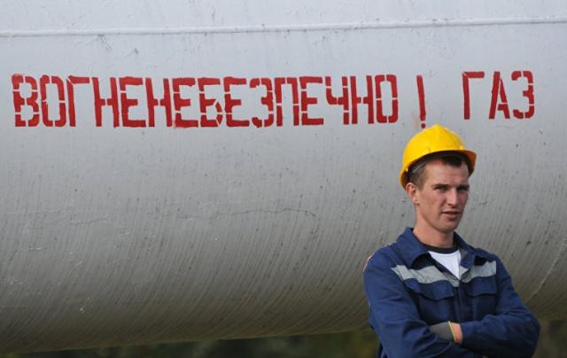 Киев заявил о недостатке