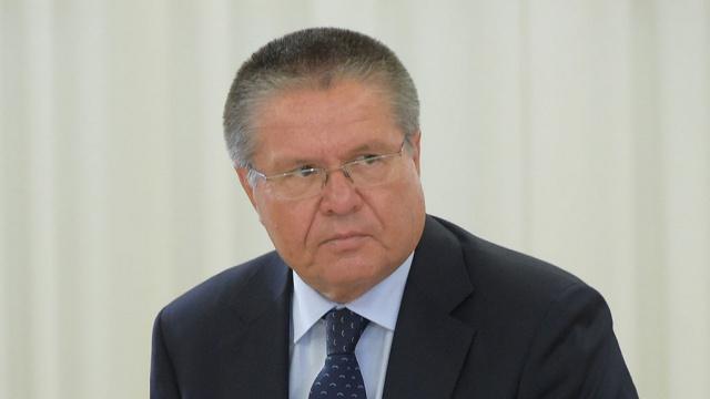 МЭР: Россия вышла из