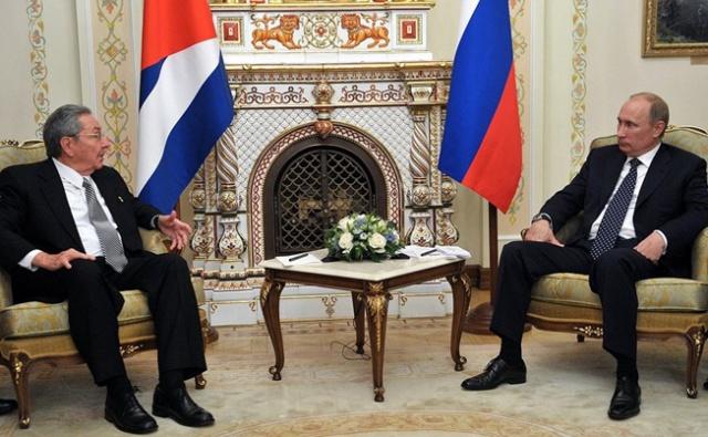Куба попросила Россию