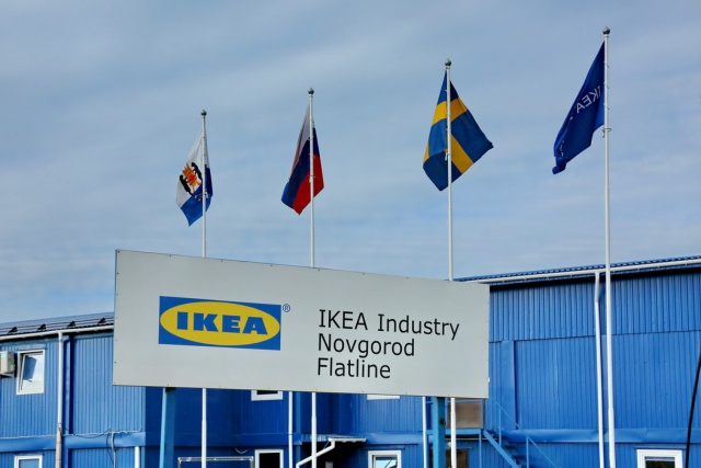 IKEA открыла крупнейшую