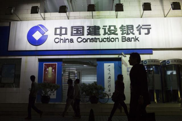 Банки Китая сокращают