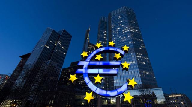 Заседание ЕЦБ: чего