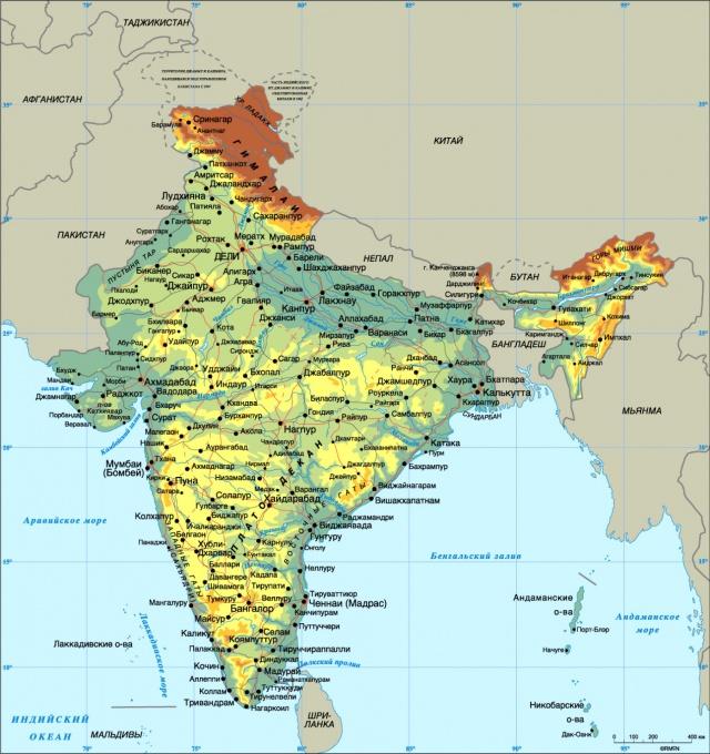 Россия и Индия обсудят