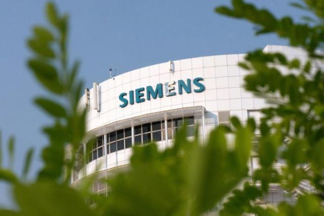 Siemens инвестирует в