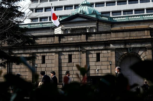 Чиновники Банка Японии