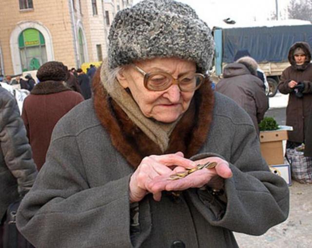 Число бедных россиян