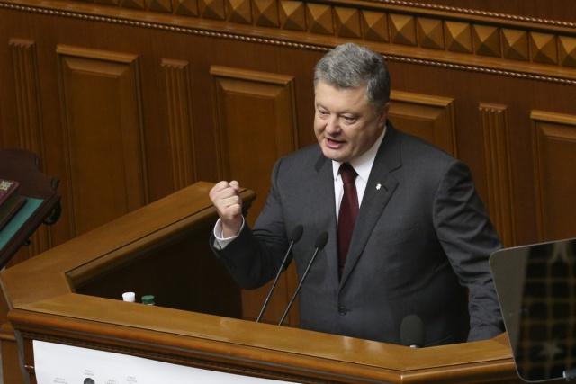 Украина в 2017 г. должна