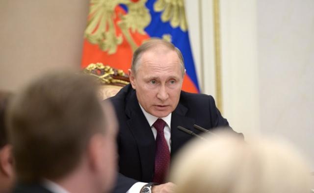 Путин: проводить
