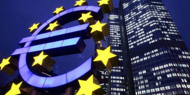 ЕЦБ боится расширять QE