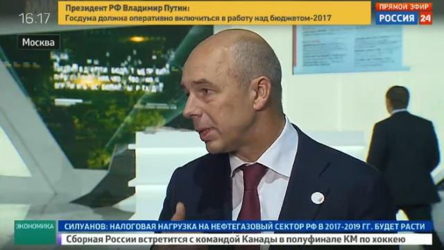 Силуанов заявил о двух