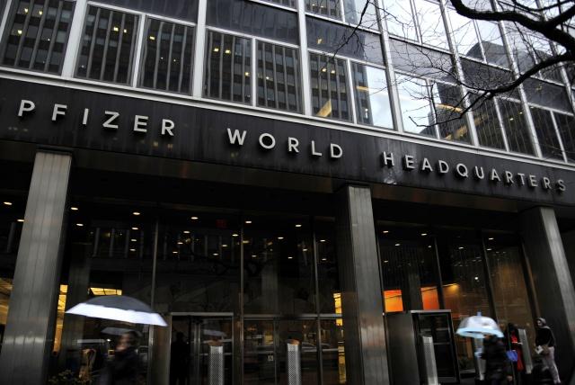 Pfizer отказалась от
