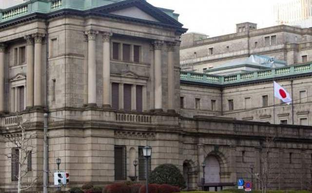 ЦБ Японии сомневается в