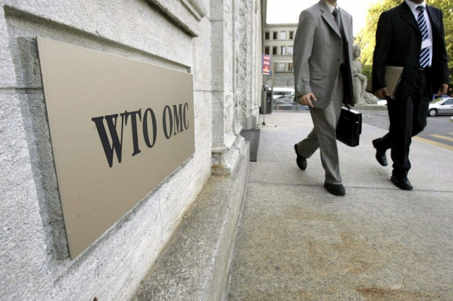 ВТО: прогноз роста