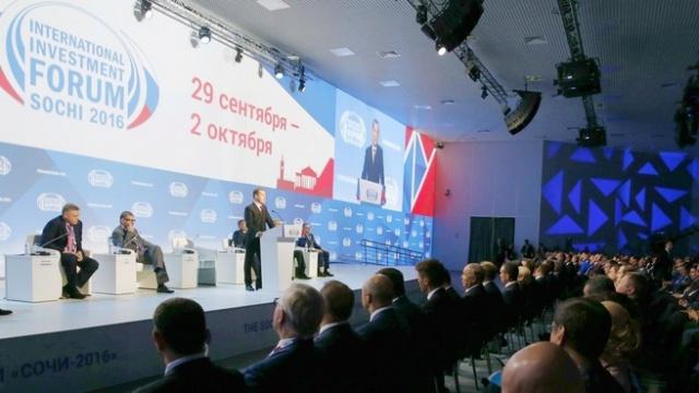 Медведев: проблемы