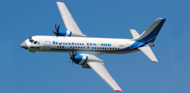 Первый Ил-114 российской