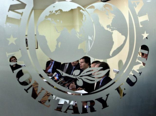 МВФ: мировая стагнация и
