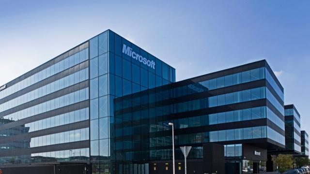 Microsoft расширяет