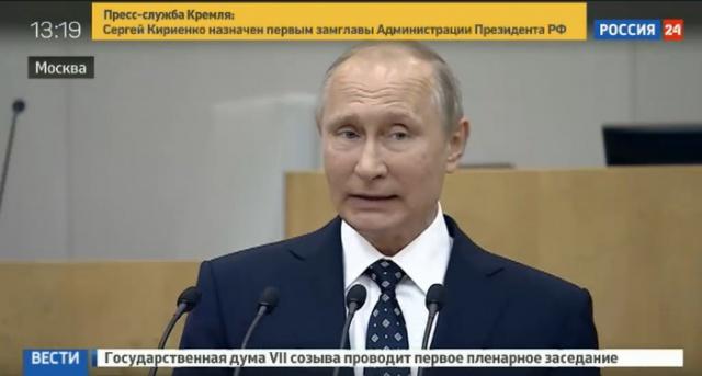Путин назвал для Госдумы