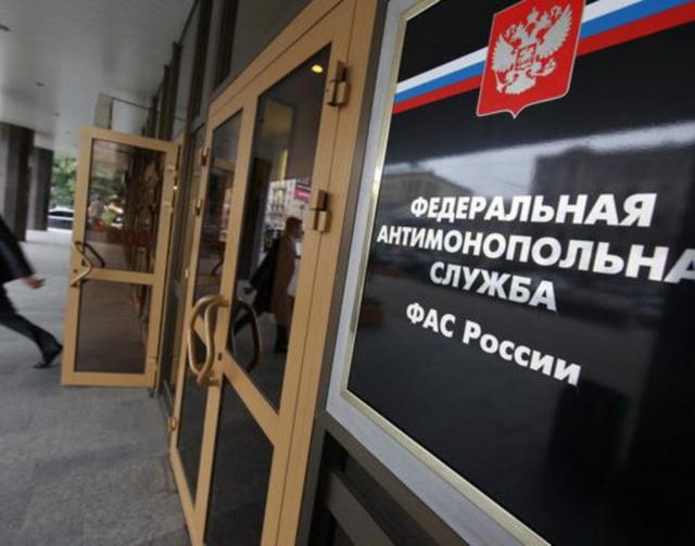 ФАС: гибкие акцизы в РФ