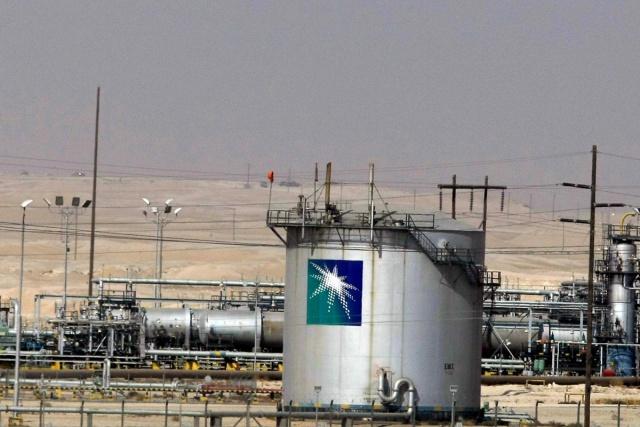 Saudi Aramco впервые