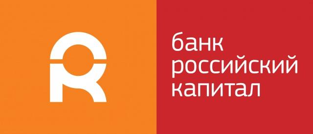 quot;Российский капитал