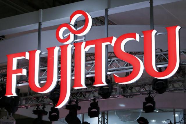 Fujitsu уволит 1 800