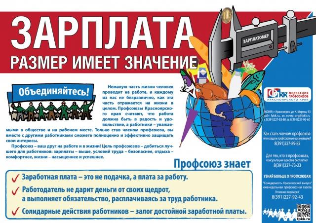 Росстат: в России растет