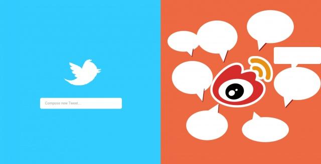 Китайский Weibo обошел