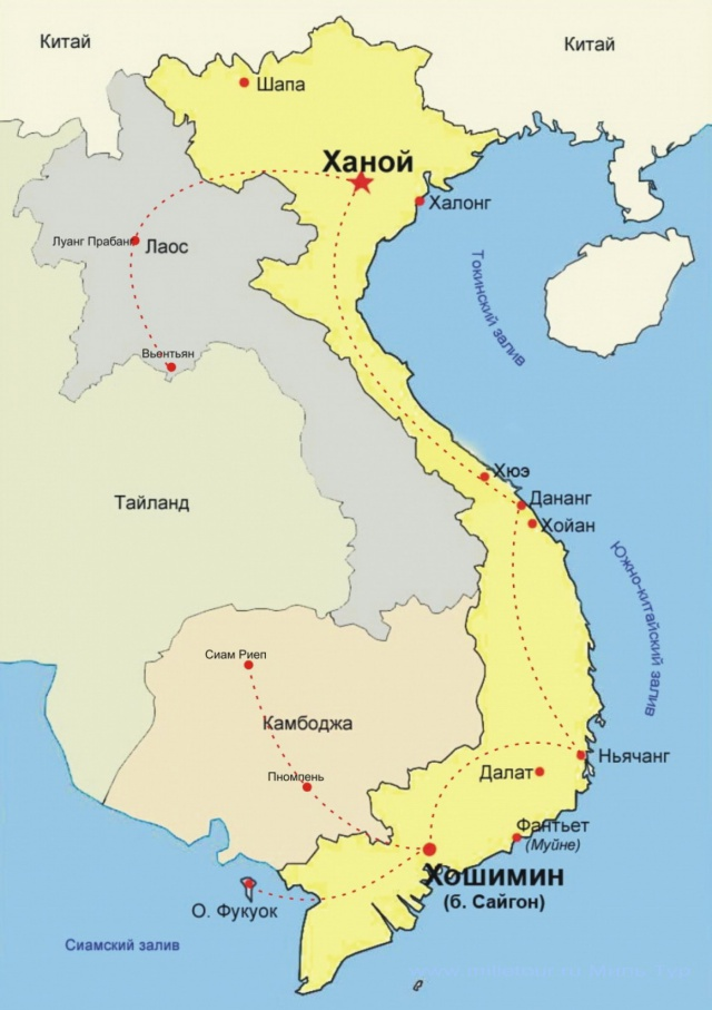 Вьетнам отказался от