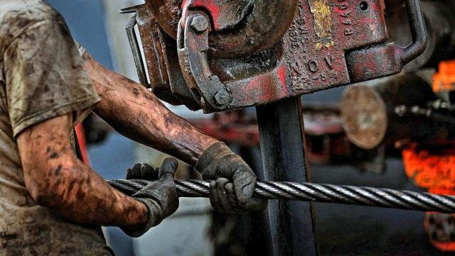 МВФ ожидает цену нефти
