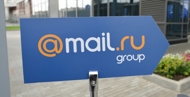 Mail.ru Group нарастила