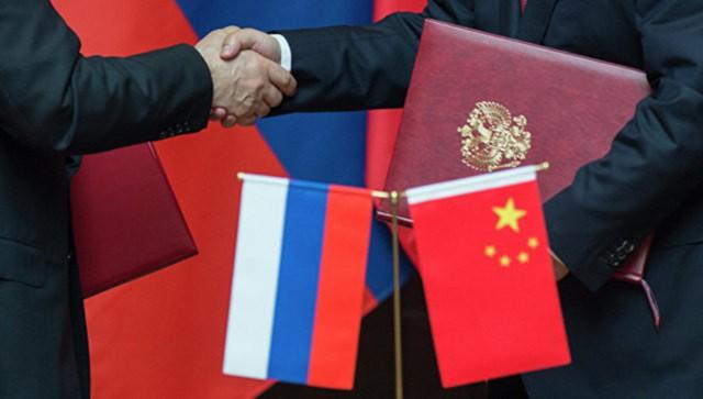 Минфин: Россия и Китай