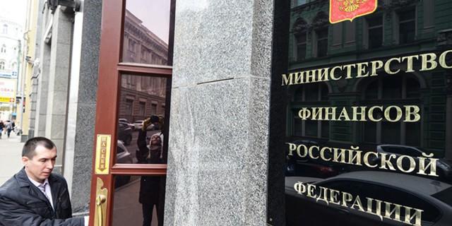 Дефицит бюджета РФ