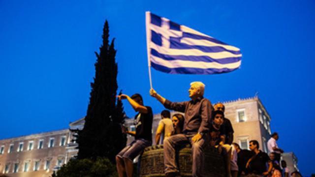 Греческие пенсионеры: