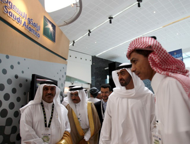 Saudi Aramco сократит
