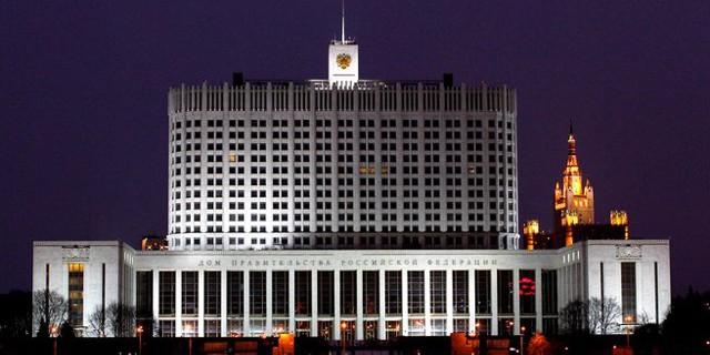 Правительство РФ выдало