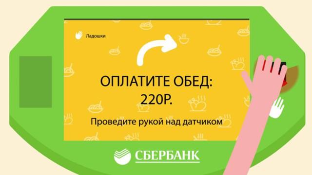 Роскомнадзор: