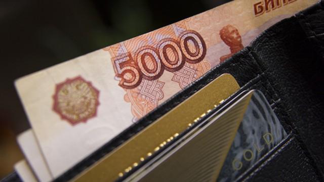Психология и деньги: 4